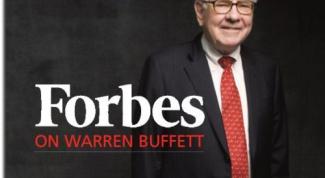 Уоррен Баффет: финансовый гений
