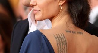 """Сакральная татуировка """"сак ян"""". Магический знак для защиты от злой силы"""