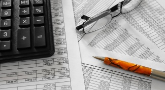 Filling a new form of Declaration 3-personal income tax: property deduction for 2014