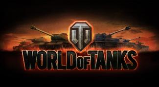 Как зарегистрировать аккаунт World of Tanks