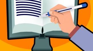 8 правил ведения успешного блога