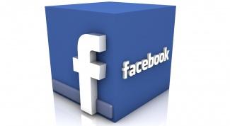 Как зарегистрироваться в социальной сети  Facebook