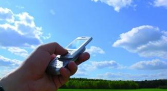 Как найти человека по номеру мобильного телефона