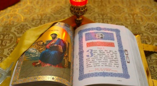 How to read the Psalter at home