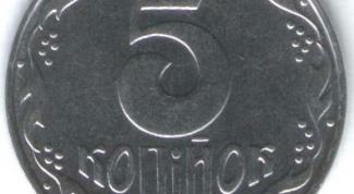 Заговоры на совсем неприметные монеты