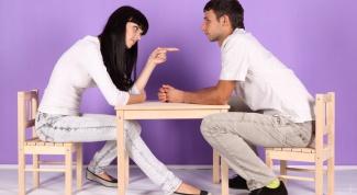 Как  преодолеть сложности в семейных отношениях