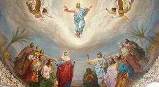 Значение Вознесения Иисуса Христа для человечества