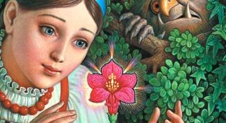 Кто написал «Аленький цветочек»: автор и история создания
