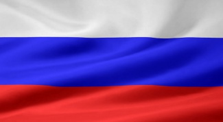 Что означают цвета российского государственного флага