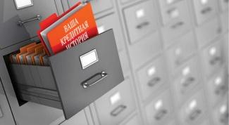 5 способов получить кредит с плохой кредитной историей