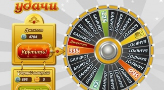 How to win the jackpot Avataria