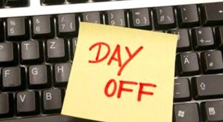 As we rest in 2016: public holidays and weekend shifts