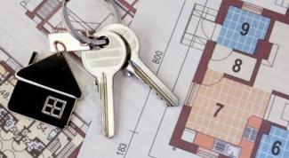 Как купить квартиру по договору цессии