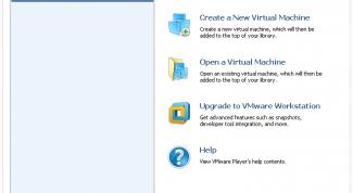 Установка VMware Player в Windows