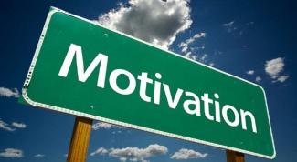 7 самых мотивирующих фраз