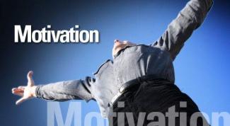 7 самых мотивирующих фраз (часть 2)