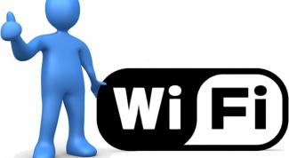 Безопасность Wi-Fi сетей