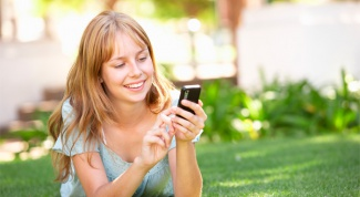 Как определить местоположение человека по номеру телефона Мегафон