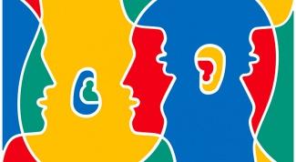 Эффективные методы изучения иностранных языков