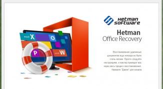 Восстановление файлов Microsoft Office после переустановки Windows