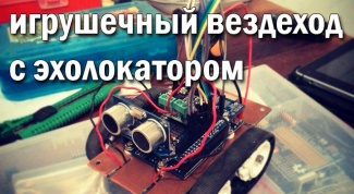 How to make a self-propelled vehicle with sonar