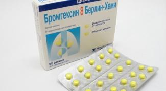 Как принимать Бромгексин