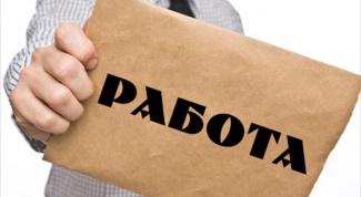 Как трудоустроиться в Москве бухгалтером без стажа