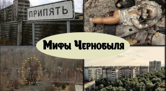 Легенды Чернобыля