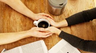 Как научить окружающих заботиться о вас за 4 недели