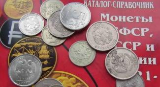 Нечастые монеты России