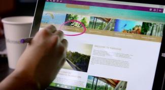 Как очистить историю в браузере Edge под Windows 10