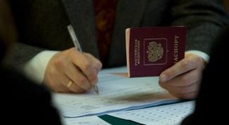 Как сделать временную регистрацию без собственника