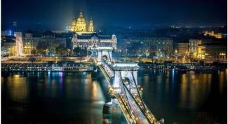 Города Европы. Будапешт. Часть вторая