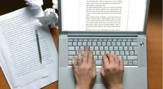 Как заработать на просмотрах статей