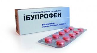 «Ибупрофен» и немного о нем