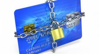 Как заблокировать карту Сбербанка онлайн