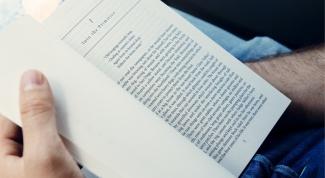 Как сделать верстку книги в Microsoft Word