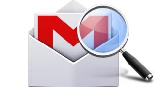 Как эффективно искать в почте Gmail