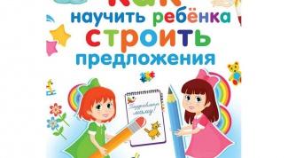 Полезная литература для родителей