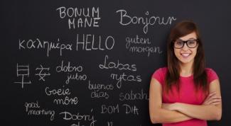 Как эффективно выучить иностранный язык