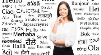 Как быстро выучить иностранные слова