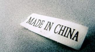 Как заработать на продаже вещей из Китая