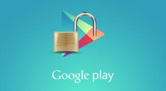 Как пользоваться Steam и Google Play в Крыму