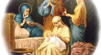 Праздник Рождества Пресвятой Богородицы: история и современность