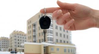 Как дороже продать недвижимость