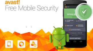Особенности Avast Mobile Security для Android