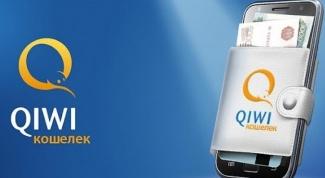 Как положить деньги на QIWI без процентов
