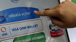 """Как перевести деньги с """"Киви"""""""