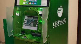 How to transfer money to Sberbank card via ATM