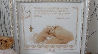 What to give to your godchild on baptism day